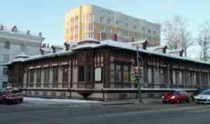 В Архангельской области обнародована программа Международного дня театра