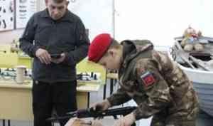 Областной сбор инструкторов начальной военной подготовки состоялся в Северодвинске