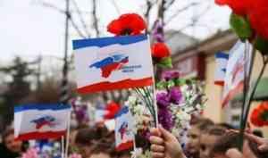 Юбилейную «Крымскую весну» Архангельск встретит в музыкально-познавательном ключе