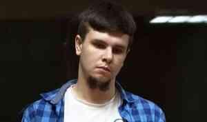Приговор вотношении Ильи Воробьева, зверски убившего молодую девушку иеемать, остался прежним ивступил взаконную силу