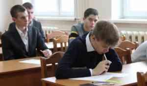 САФУ стал площадкой нескольких олимпиад всероссийского уровня