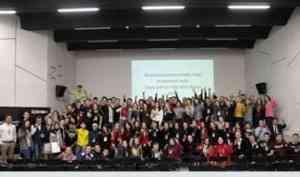 В Архангельске завершил работу всероссийский технический форум BreakPoint'19