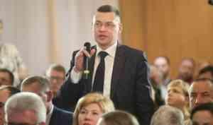 Росприроднадзор рекомендует Архангельской области перейти на новую систему обращения с ТКО как можно скорее