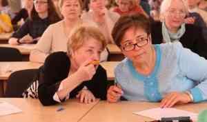 «Это подвижничество»: для акции «Тотальный диктант» в Архангельске ищут нового координатора