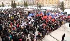 Большой праздничный концерт в рамках всероссийского фестиваля «Крымская весна» собрал в Архангельске около трех тысяч человек