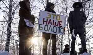Глава Минприроды России назвал Поморье самым проблемным регионом «мусорной реформы»