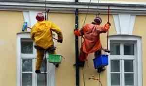В Северодвинске при капремонте домов пропали 300 тысяч рублей