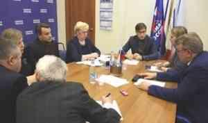 «Единая Россия» контролирует ситуацию с начислением платежей гражданам от «РВК-Центра»