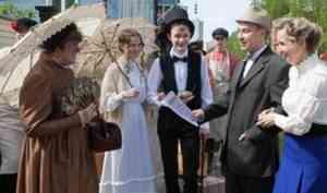 Музей «Малые Корелы» приглашает принять участие в конкурсе городского костюма
