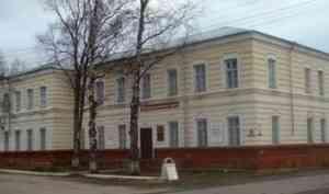 В Поморье объявлен творческий конкурс «Мой музей»
