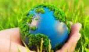 В Северодвинске объявлен открытый экологический конкурс «ЭКО-гражданин»
