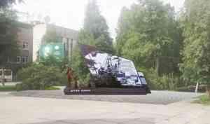 Летом в Архангельске установят памятник Детям войны