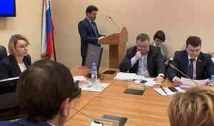 ВАрхангельске— очередная сессия городской Думы