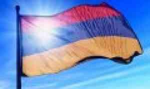 В Архангельске состоялось открытие торгового дома Армении