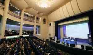 Второй форум арктических муниципалитетов пройдет в Санкт-Петербурге