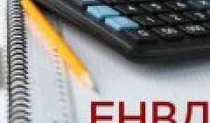 Об утверждении коэффициента-дефлятора К1 для исчисления ЕНВД на 2019 год