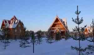 Один из самых дорогих объектов: под Архангельском продают базу отдыха «Лукоморье» за 150 млн рублей