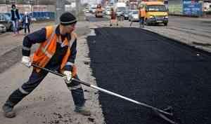 В бюджете Архангельска нашлось ещё более 60 млн рублей на ремонт дорог