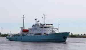 Врамках полярной экспедиции «Трансарктика-2019» состоится рейс «Арктический плавучий университет»