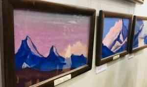 В Архангельске открылась выставка семьи Рерихов