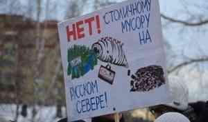 Против московского мусора: ученые Архангельска написали открытое письмо губернатору