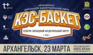 КЭС-БАСКЕТ: в составе звездной сборной по баскетболу сыграют Светлана Антипова, Евгений Дергаев, Александр Румянцев