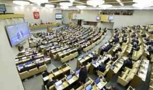 Депутаты Госдумы добиваются для регионов права запрета на ввоз чужих отходов
