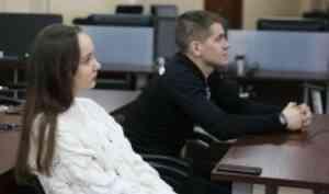 Студенты САФУ поучаствовали в онлайн-встрече с хоккеистом Владиславом Третьяком