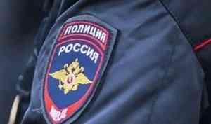 В Архангельске иномарка задавила лежавшего на проезжей части мужчину