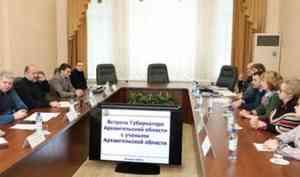 Губернатор Поморья встретился с подписавшими письмо против стройки на Шиесе учеными