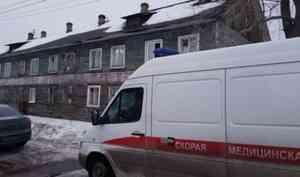 «У него была сломана нога»: СК завел уголовное дело после гибели ребёнка в пожаре на Краснофлотском