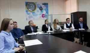 Студенты ВШЭУиП приняли участие всовместном круглом столе САФУ иМГЮА «Демократические иавтократические черты российской государственности»