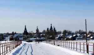 Двенадцать километров грунтовки до Неноксы будут стоить около полумиллиарда рублей