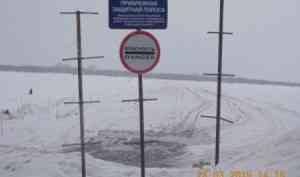 Весенний лёд беспечности не прощает!