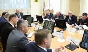 Выездное заседание областной антитеррористической комиссии состоялось в Архангельске