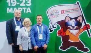 Приморские шашисты показали отличный результат на всероссийских играх