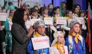 Школьники совсей России прибыли вАрхангельск нафинал интеллектуального марафона учеников-занковцев