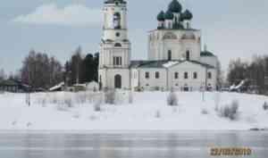 Котласский район готовится к ледоходу и паводку