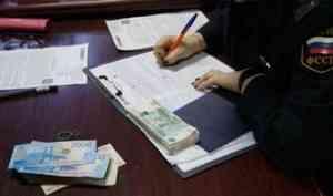 Судебные приставы заставили хозяйку рыбной лавки расплатиться с кредитом