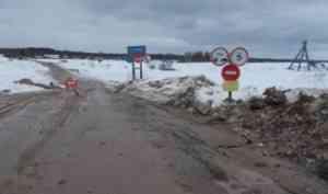 Сведения о состоянии ледовых переправ на 26 марта