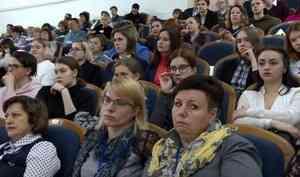 Напервый Съезд руководителей культурных учреждений съехались больше 150 работников культуры