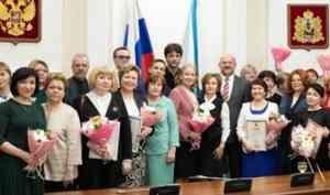 Награда для талантливых людей: в Поморье назвали имена лучших работников культуры