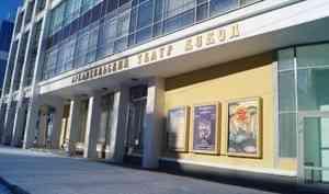 24 часа в театре: зрителям покажут вселенную Архангельского театра кукол