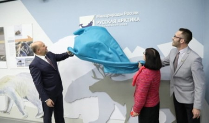В Архангельске открыт визит-центр национального парка «Русская Арктика»