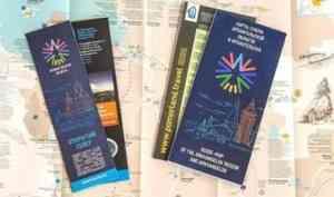 Разработан новый дизайн туристической карты-схемы Поморья и Архангельска