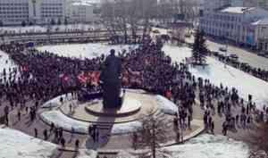 Муниципалитеты не поддержали «митинговый» законопроект депутатов Архоблсобрания
