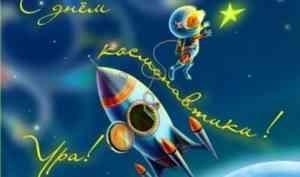 Поздравление Главы МО с Днем авиации и космонавтики