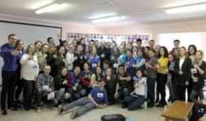 Областной добровольческий форум во второй раз пройдет в Архангельске
