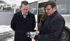 Маршрут Новодвинск – Негино: жалобы пассажиров не остаются без внимания