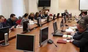 Надзорные органы и бизнес-уполномоченный готовят «Единый день отчетности»